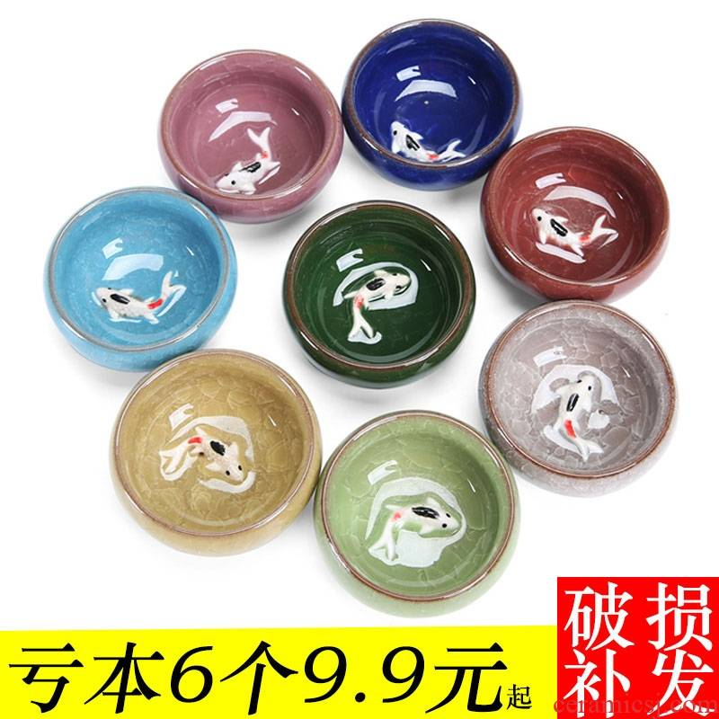Kung fu master ceramic cups cup single cup ice crack small tea bowl household sample tea cup Japanese style restoring ancient ways, 6 pack