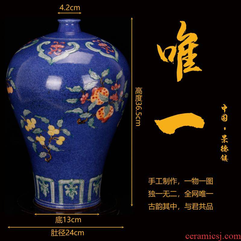 Jingdezhen manual imitation antique Ming xuande years antique blue birds and flowers to mei bottles of Chinese style restoring ancient ways is antique vase furnishing articles