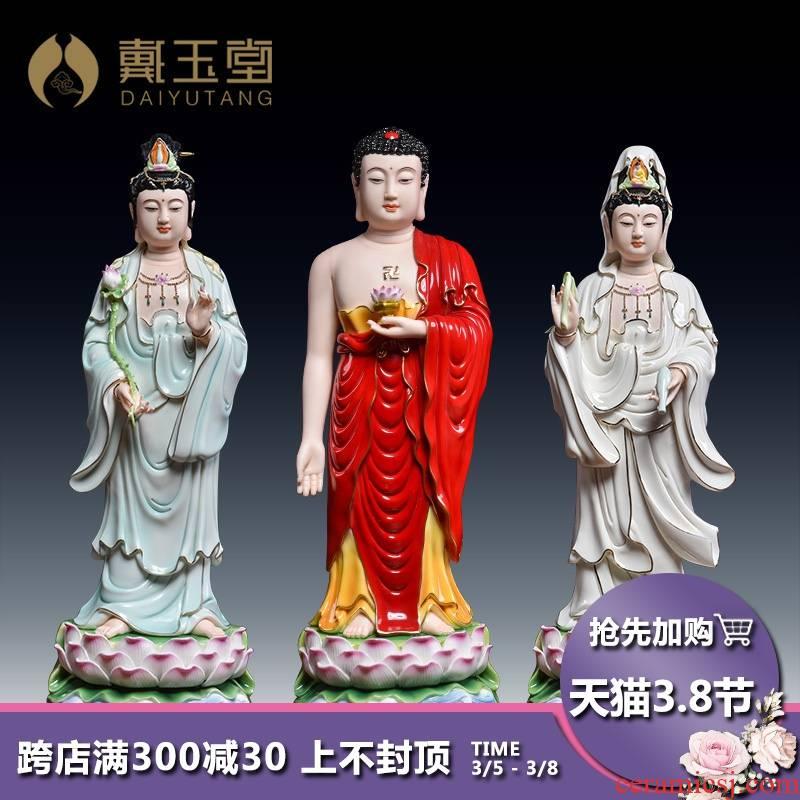 Yutang dai ceramic 17 inch western three holy spirit like home worship amitabha Buddha guanyin momentum to furnishing articles