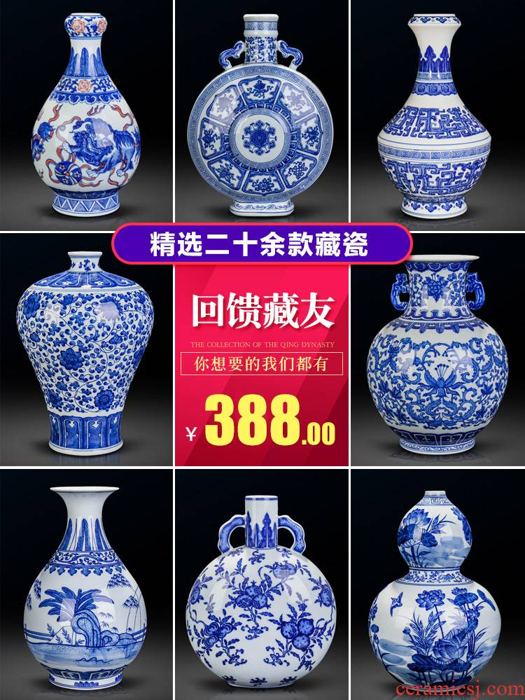 Antique vase of blue and white porcelain of jingdezhen ceramics new Chinese flower arranging home sitting room TV ark adornment furnishing articles