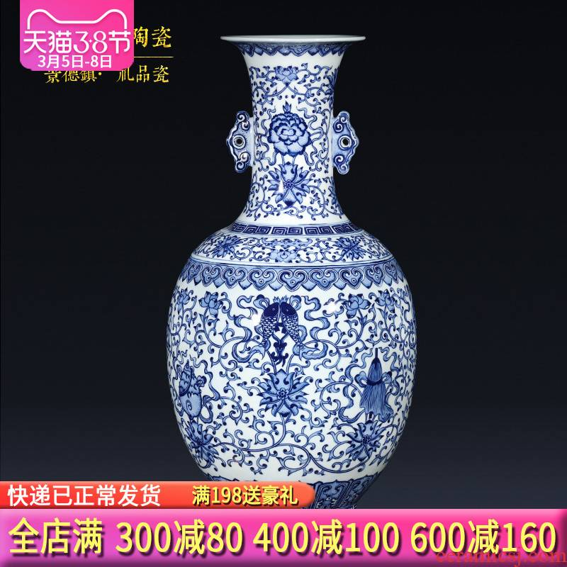 Blue and white in a vase with a pair of jingdezhen ceramics imitation qianlong furnishing articles of Chinese style living room porch decoration