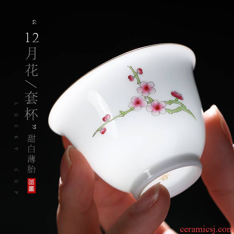 Another awarding flower cup sample tea cup enamel hand - made kung fu tea cups thin set for small cups of jingdezhen ceramic tea set