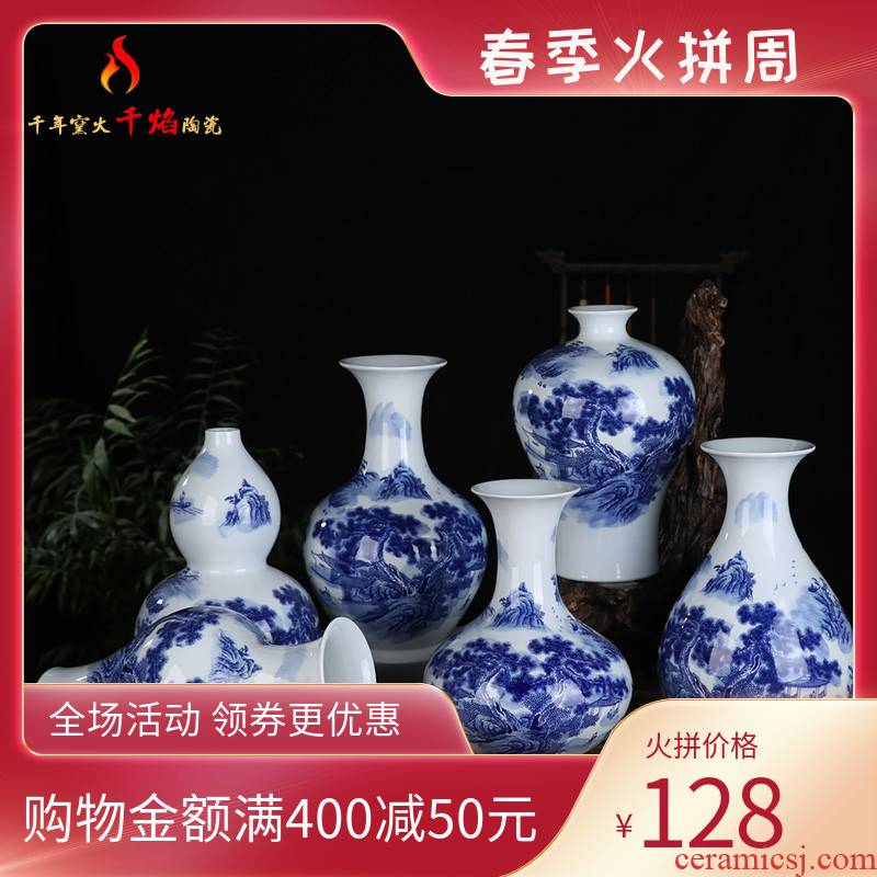Jingdezhen ceramic antique landscape of blue and white porcelain vases, flower arrangement of Chinese style living room decorations rich ancient frame furnishing articles gifts