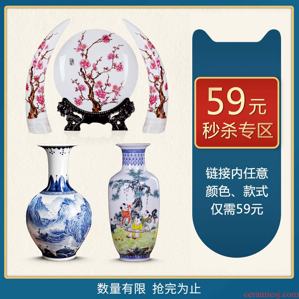 Limited $59 seconds kill seconds over the not fill the inventory of jingdezhen ceramic vases, furnishing articles