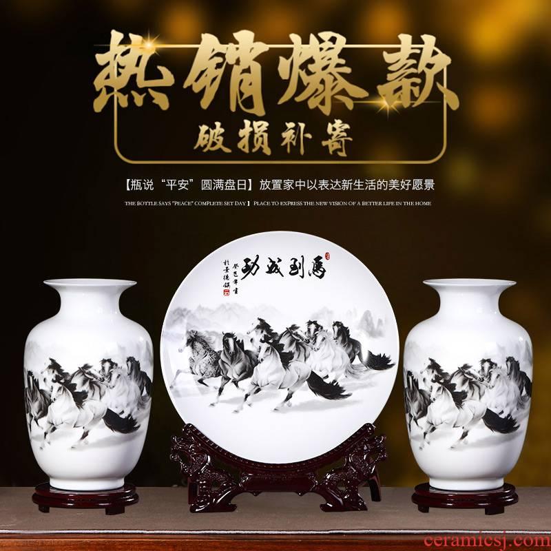 Rich ancient frame of jingdezhen ceramics vase home wine ark, adornment furnishing articles sitting room small handicraft decoration arranging flowers