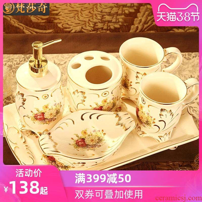 Brahman Sally set, European style bathroom five key-2 luxury household ceramics toiletries couples gargle brush my teeth cup suit