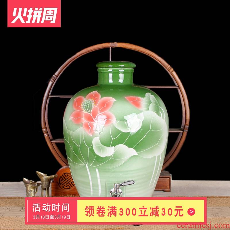 Patent exhaust explosion - proof ceramic jar 20 jins hip bottle lead - free mercifully bottle with leading wine brewing