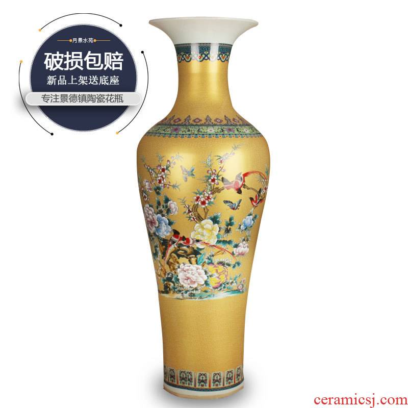 The jingdezhen porcelain hotel club 1 meter famille rose porcelain floor furnishing articles I and contracted sitting room big vase vase