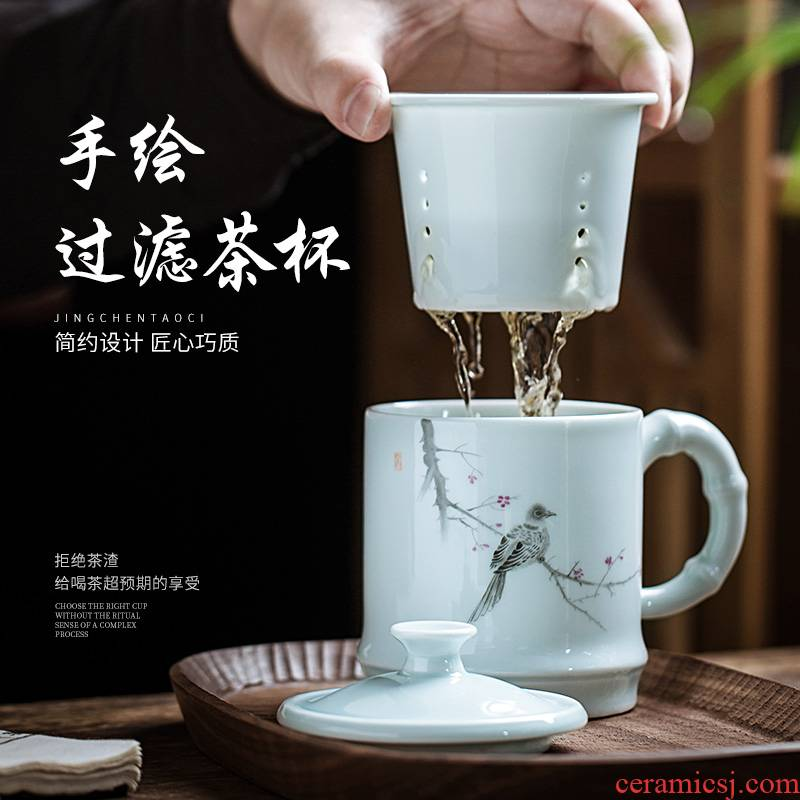 Jingdezhen hand - made ceramic filter BeiYing green tea cups bamboo cups of tea to separate office tea cups