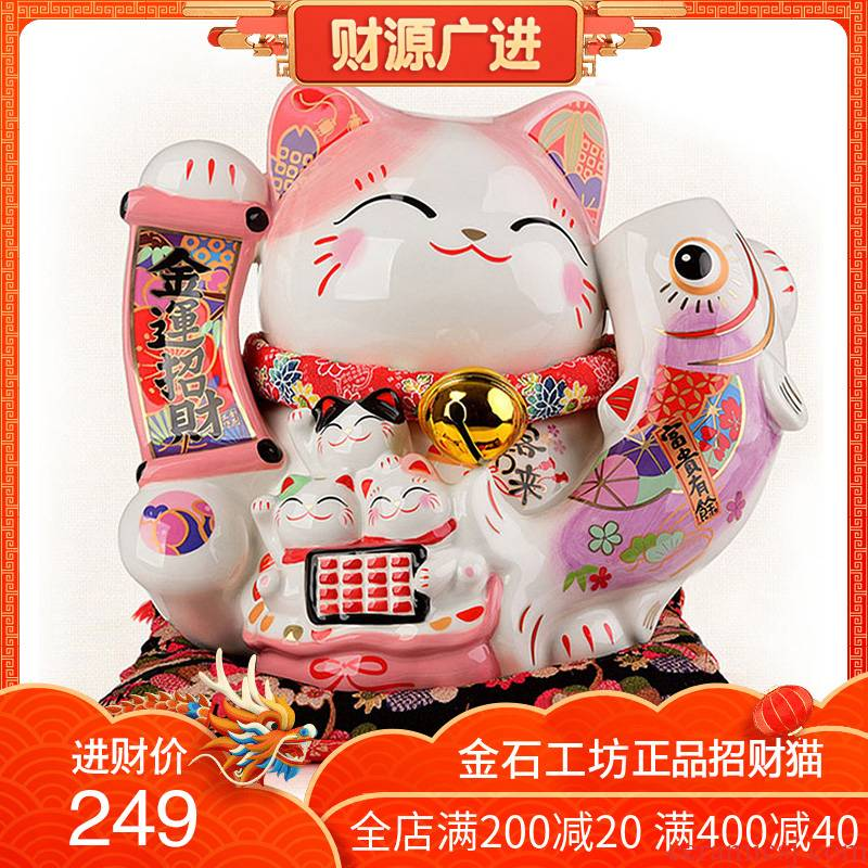 Stone building well - off plutus cat creative ceramic piggy bank household housewarming furnishing articles store opening at the front desk