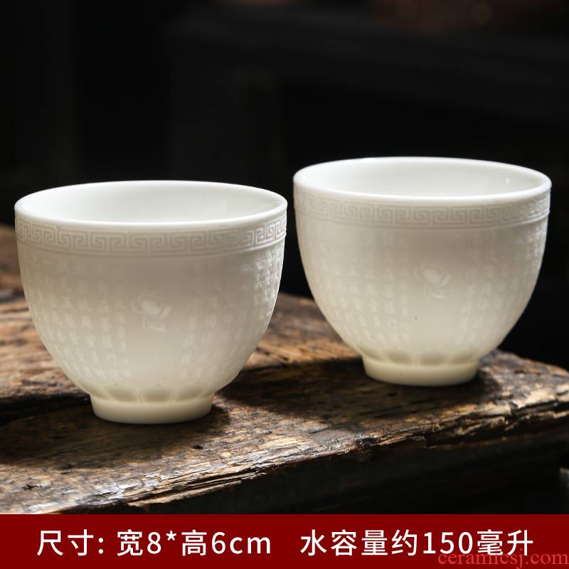 Suet white marble manual porcelain ceramic undressed ore sample tea cup cup single cup white porcelain kung fu tea master cup accessories
