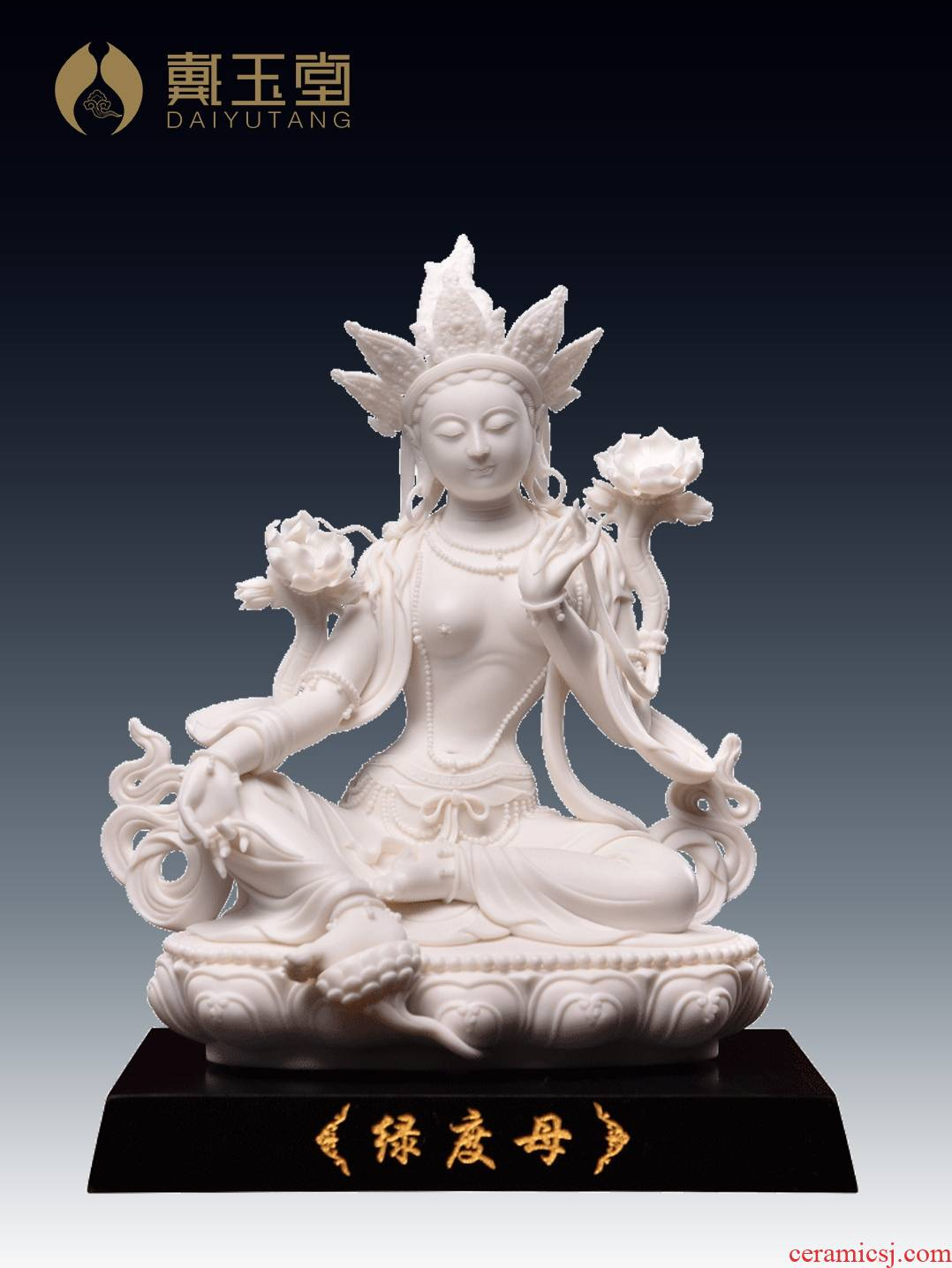 Yutang dai green tara ceramic sect Buddhism guanyin Buddha enshrined household its art furnishing articles at home