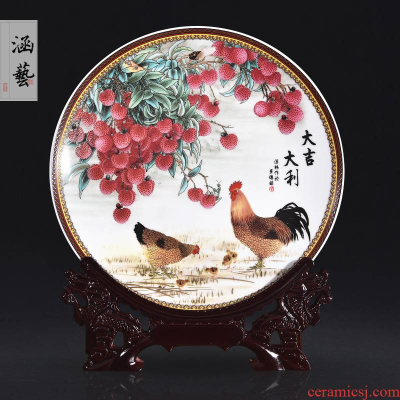 Jingdezhen ceramics chicken prosperous New Year decoration plate sit plate hanging dish I household handicraft furnishing articles