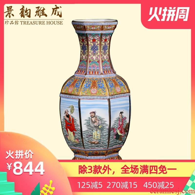 Jingdezhen ceramic antique vase, the eight immortals new classic adornment style furnishing articles housewarming landing crafts sitting room