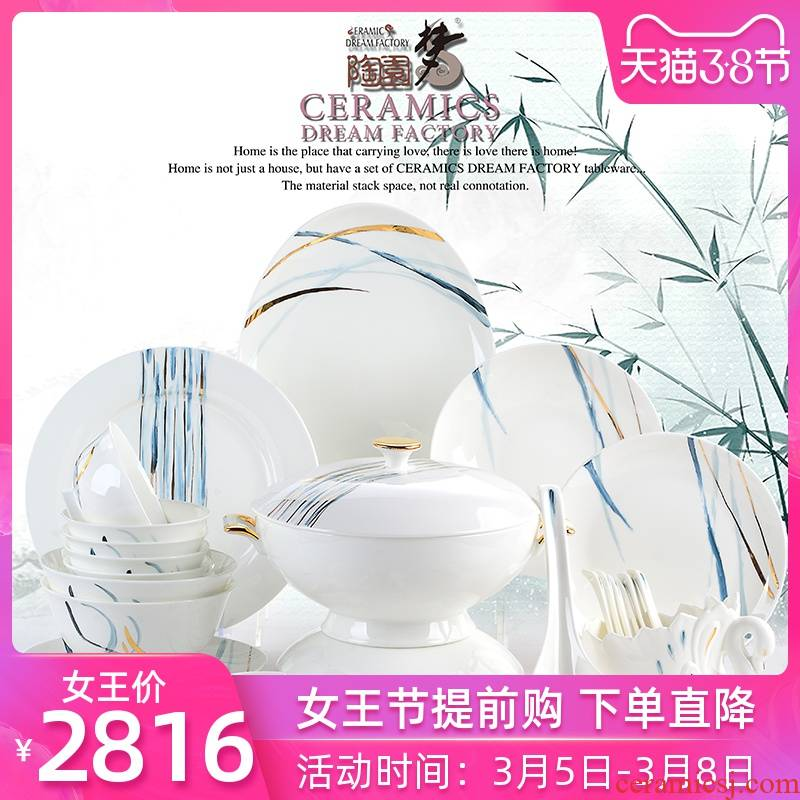 The Dao yuen court dream tangshan high - grade dishes suit household ipads porcelain tableware contracted 10 people wedding dishes gift box