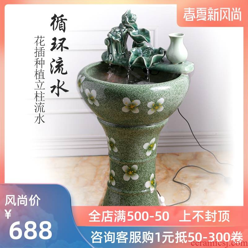Jingdezhen ceramic small water tank to raise the goldfish brocade carp - oxygen filter tank automatic water fish bowl