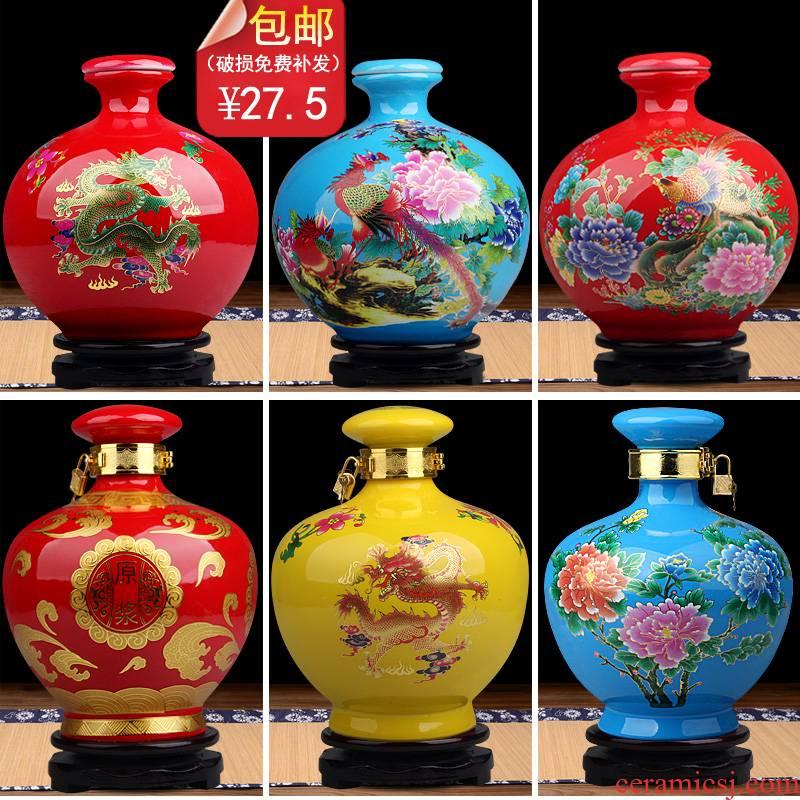 Jingdezhen 5 jins of outfit ceramic bottle 5 jins of colored glaze mushroom mercifully jars home wine bottle seal