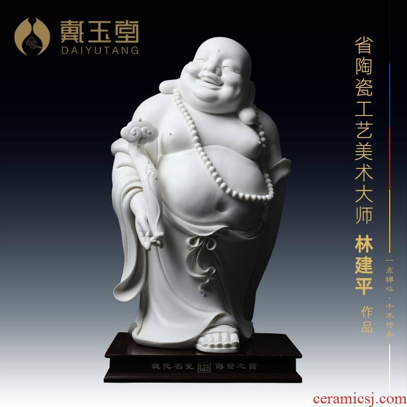 Yutang dai dehua white porcelain smiling Buddha maitreya Buddha enshrined furnishing articles jian - pin Lin ruyi maitreya/D26-29 a