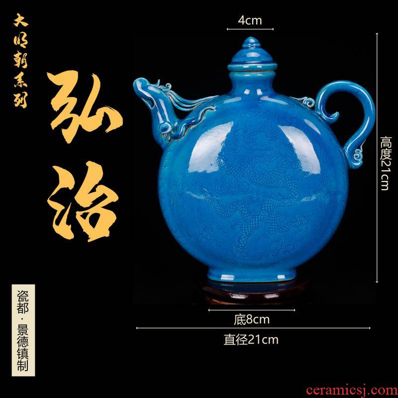 Jingdezhen imitation Ming hongzhi peacock blue glazed carved dragon ewer antique reproduction antique Chinese antique old items furnishing articles