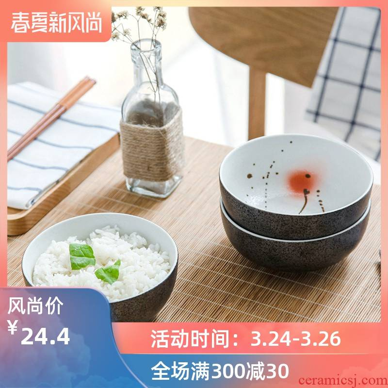 Japanese under glaze color porcelain shallow ceramic large rice bowl bowl noodles bowl dessert bowl of microwave oven