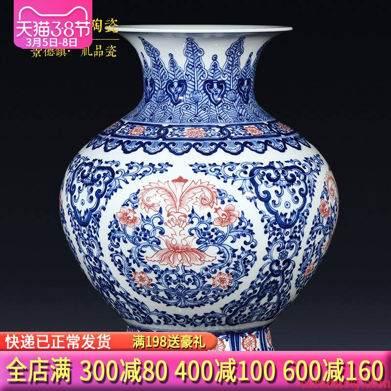 Jingdezhen ceramics antique hand - made of blue and white porcelain vases, the place of the sitting room porch decoration of the new Chinese style decoration