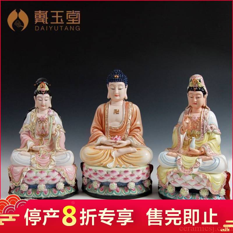 Ceramic production is pulled from the shelves 】 【 Buddha guanyin bodhisattva three st in the west