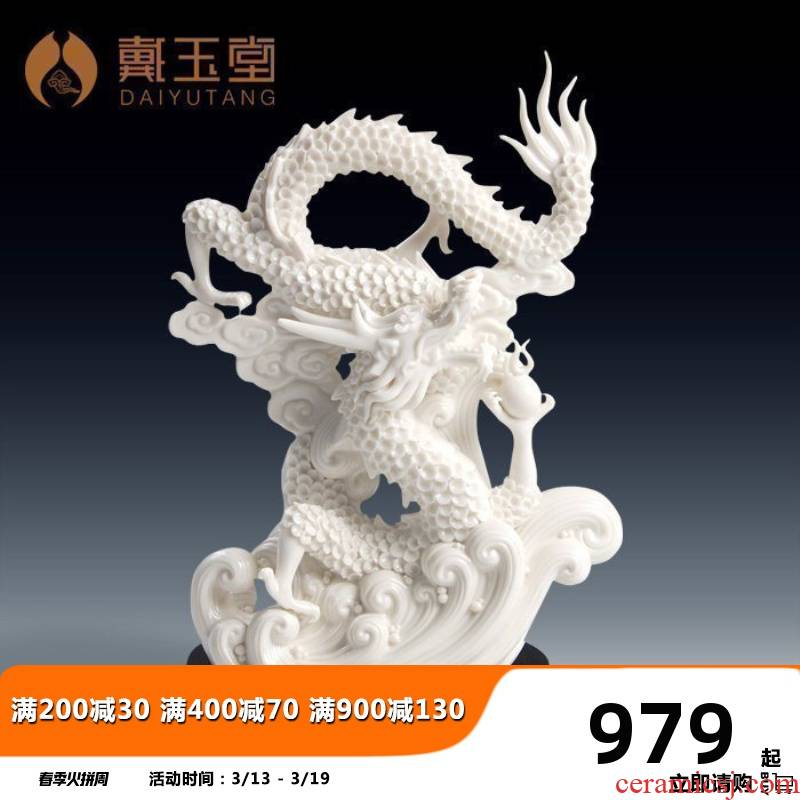 Yutang dai dragon furnishing articles ceramics handicraft Chinese wine indoor decorative porcelain decoration longteng sitting room