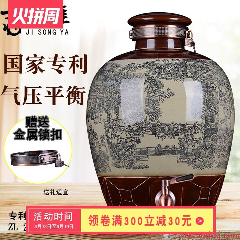 Ceramic jars archaize mercifully bottle wine jars with leading 10 jins 20 jins 30 jins of 50 kg 100 a wine glass