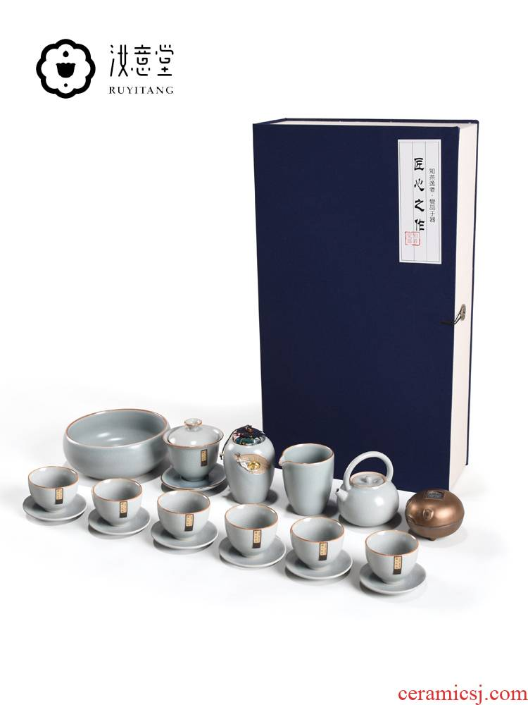 Your up kung fu tea set household ceramics tea Your porcelain teapot teacup tea gift boxes of a complete set of office