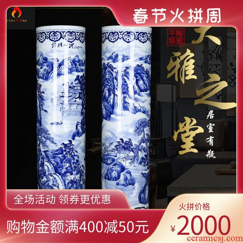 Blue and white porcelain of jingdezhen ceramics landscape hand - made splendid landscape of large quiver hotel big vase furnishing articles