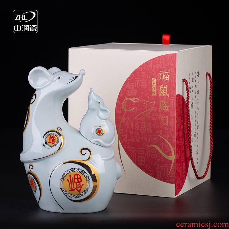 Jingdezhen ceramic bottle three jin fu rat rimmon the an empty bottle liquor jar jar creative custom box 1