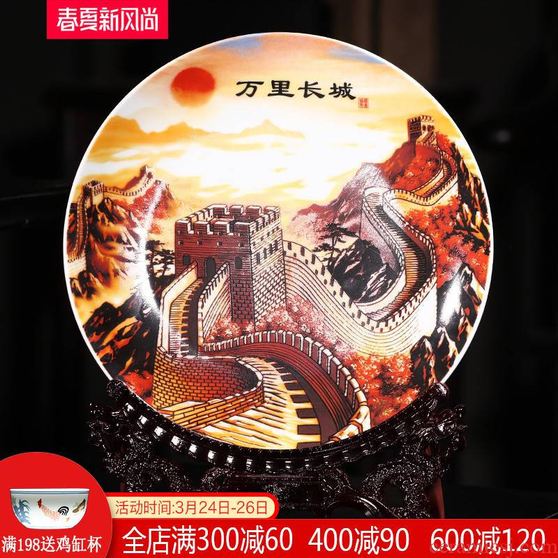 The tripod with two handles The jingdezhen chinaware Great Wall hanging dish household adornment handicraft decoration decoration plate