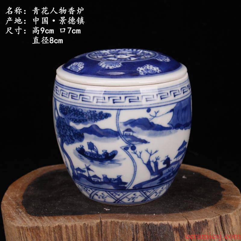 Storage tank under glaze blue small caddy fixings ceramics hand - made archaize of blue and white porcelain powder tank censer tea furnishing articles