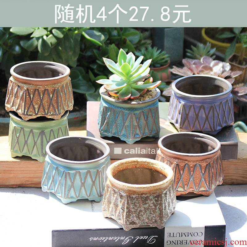 Fleshy flowerpot ceramic glaze bubbles creative interior home decoration thick clay round meat meat flower pot in move