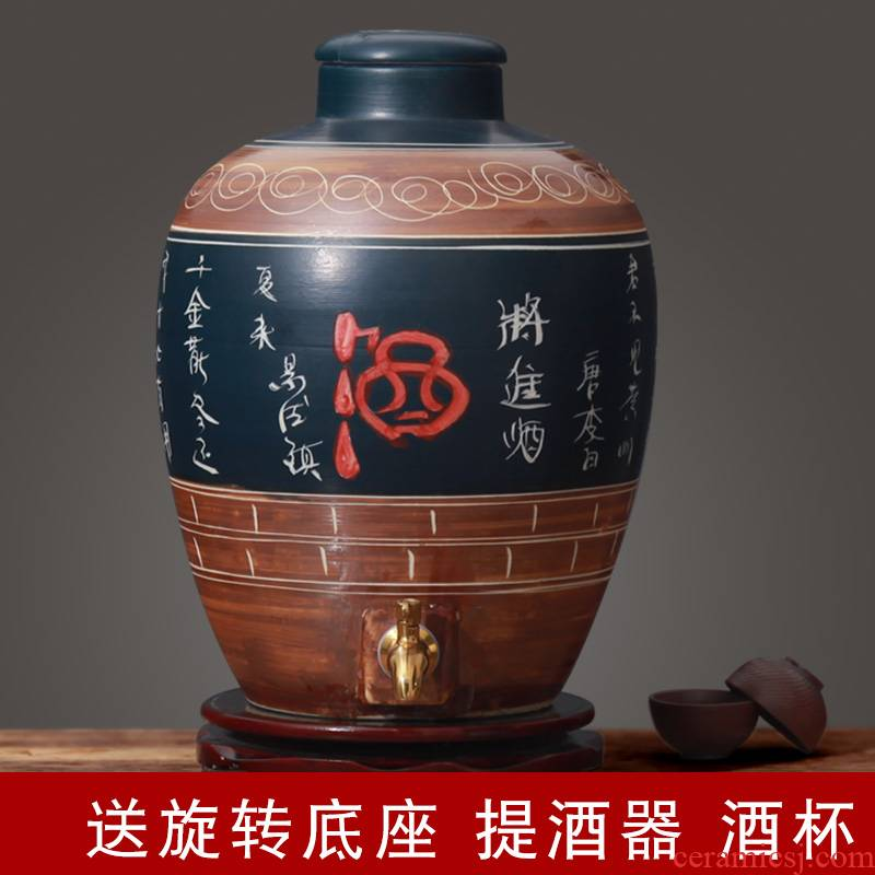 Jars of jingdezhen liquor bottle ceramic household of Chinese style with leading the empty Jars it 50 kg direct manufacturers
