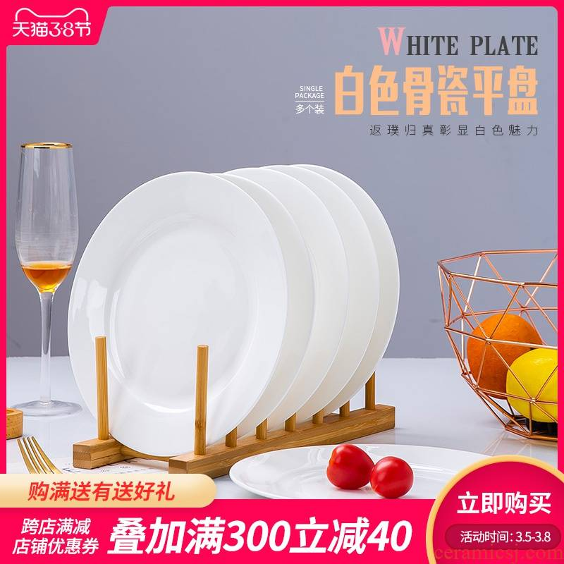 "Jingdezhen pure white dish 6 8 ""dinner plate flat shallow platter 0 the ipads porcelain plates round plate"