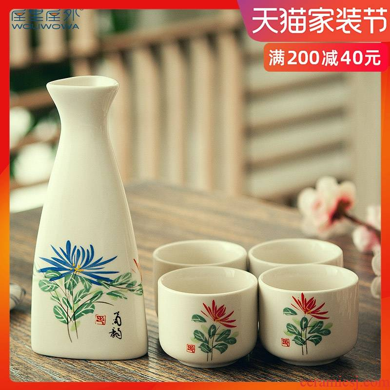 Creative Japanese - style wine suits for a small handleless wine cup of white wine cup of blue and white porcelain ceramic liquor cup wine jar of wine gift boxes
