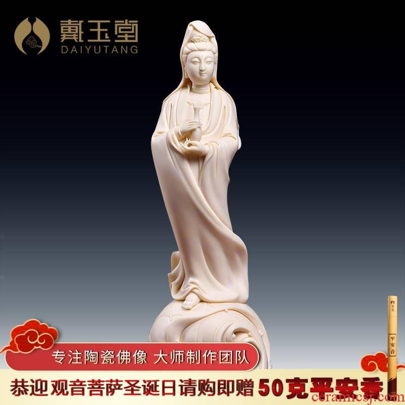 Yutang dai dehua porcelain carving art avalokitesvara Lin Jiansheng peace ruyi guan Yin/D03-113