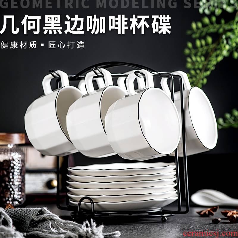 Afternoon tea coffee cup contracted cup suit with a complete set of ceramic small spoon home European white coffee cup