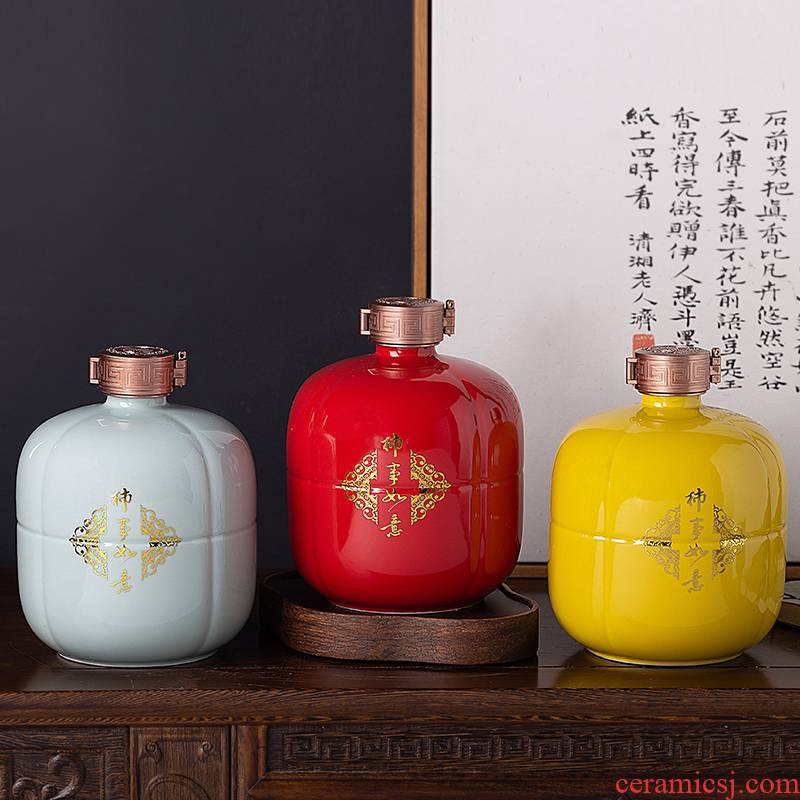 Jingdezhen ceramic jar three catties home antique liquor bottle little hip empty wine bottle seal custom 1
