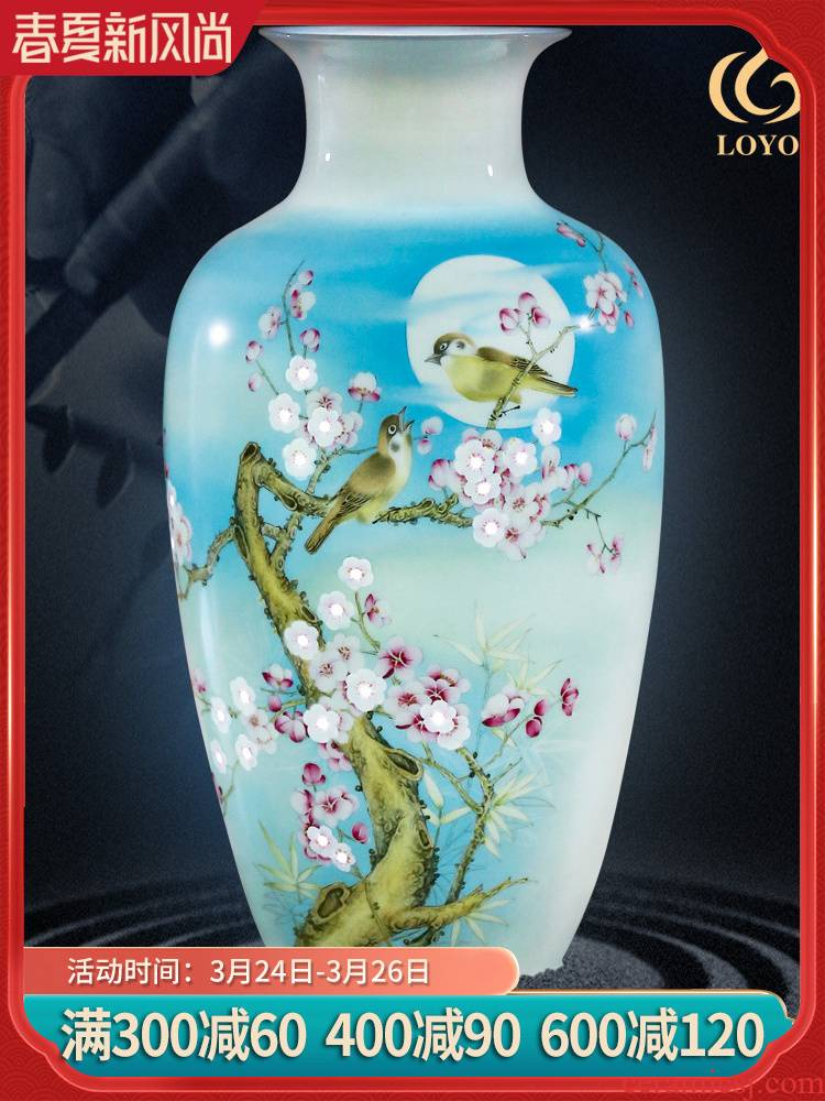 Jingdezhen ceramics new Chinese style household spending a knife clay vase sitting room bedroom rich ancient frame furnishing articles