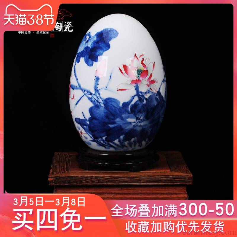Jingdezhen ceramic hand - made porcelain vase household adornment creative furnishing articles sitting room handicraft porcelain decoration