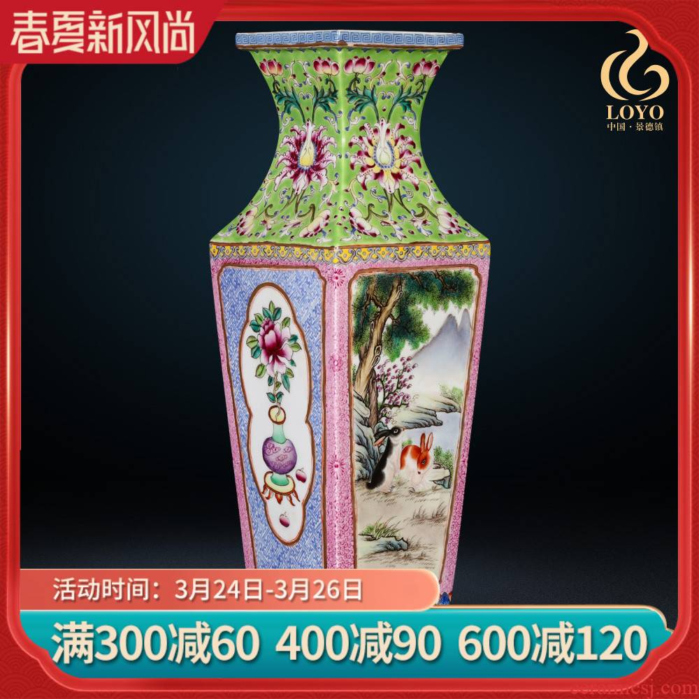 Grilled jingdezhen ceramics imitation the qing qianlong pastel flowers open the square vase furnishing articles home decoration gifts