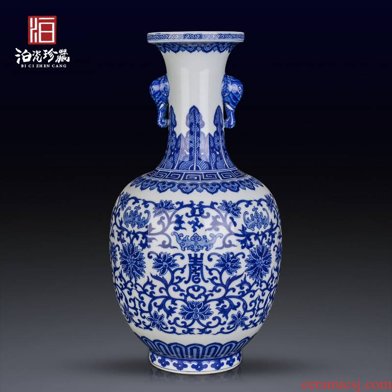 Jingdezhen ceramics antique Chinese blue and white ears flower arranging the sitting room porch bedroom TV ark adornment furnishing articles