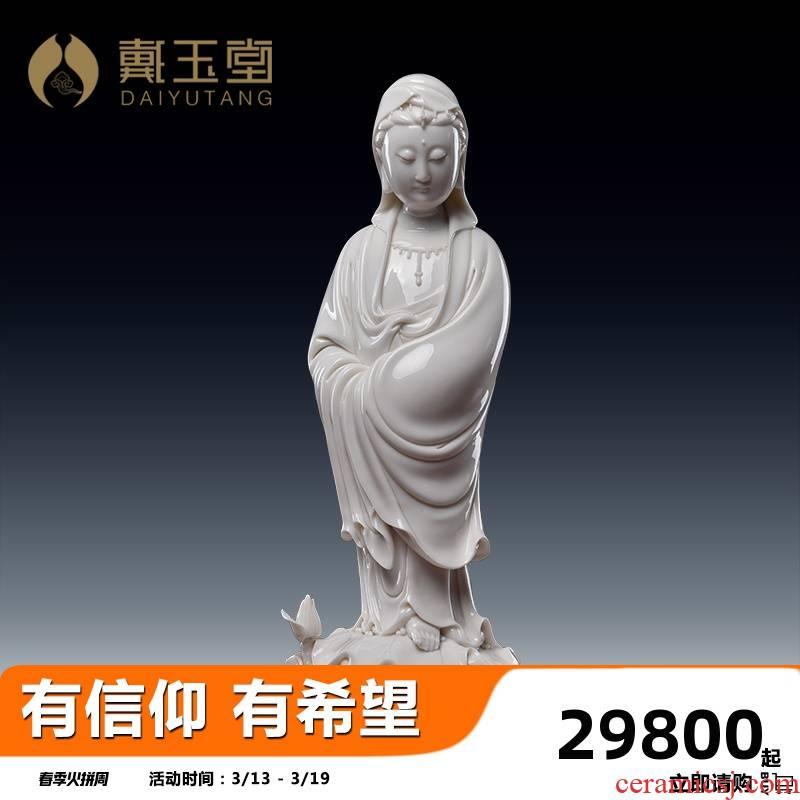 Yutang dai dehua ceramic Su Xianzhong figure of Buddha enshrined furnishing articles Dutch ping guan Yin/D30-33
