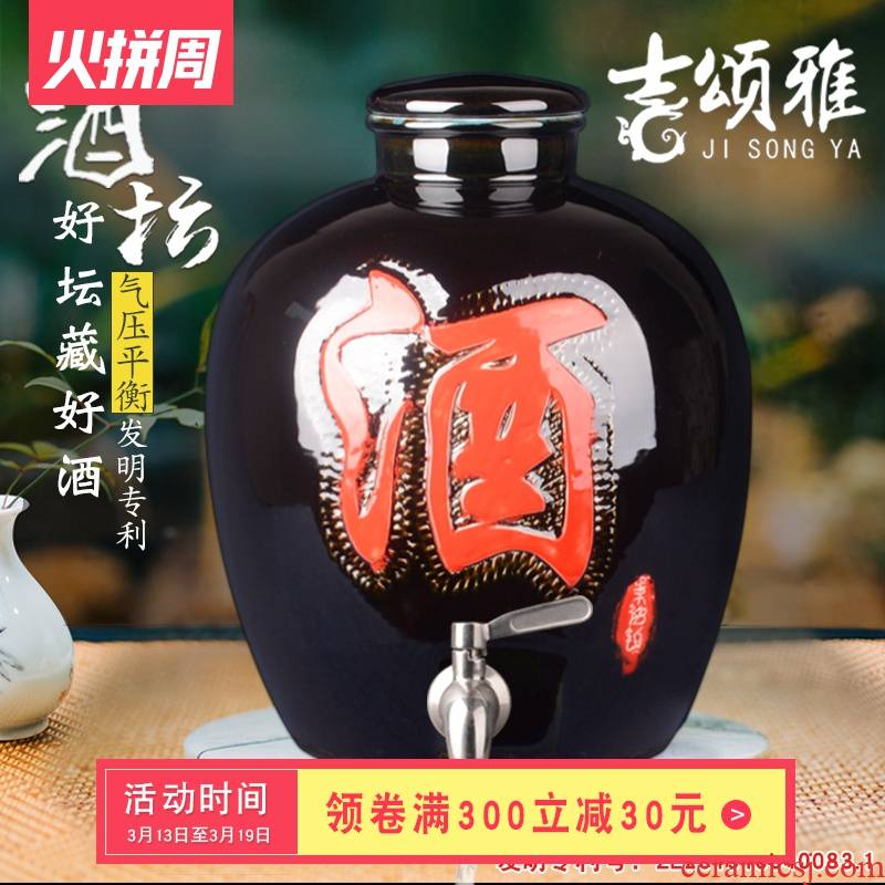 Jingdezhen ceramic terms bottle home 10 jins 20 jins 50 to take leading liquor bottles of archaize of empty it sealed as cans