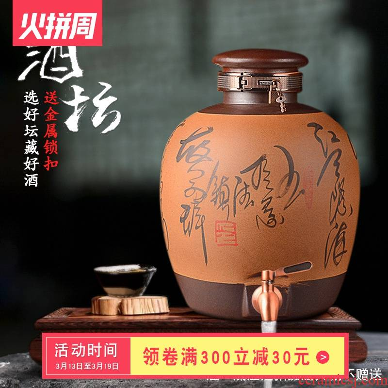 Jingdezhen domestic ceramic seal it 10 jins 20 jins 50 kg 100 with leading archaize mercifully jars liquor as cans