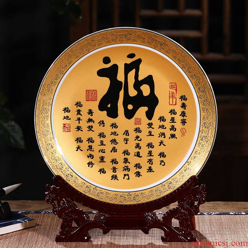 Jingdezhen ceramic decoration plate of furnishing articles of Chinese style household adornment furnishing articles furnishing articles sitting room porch ark decoration