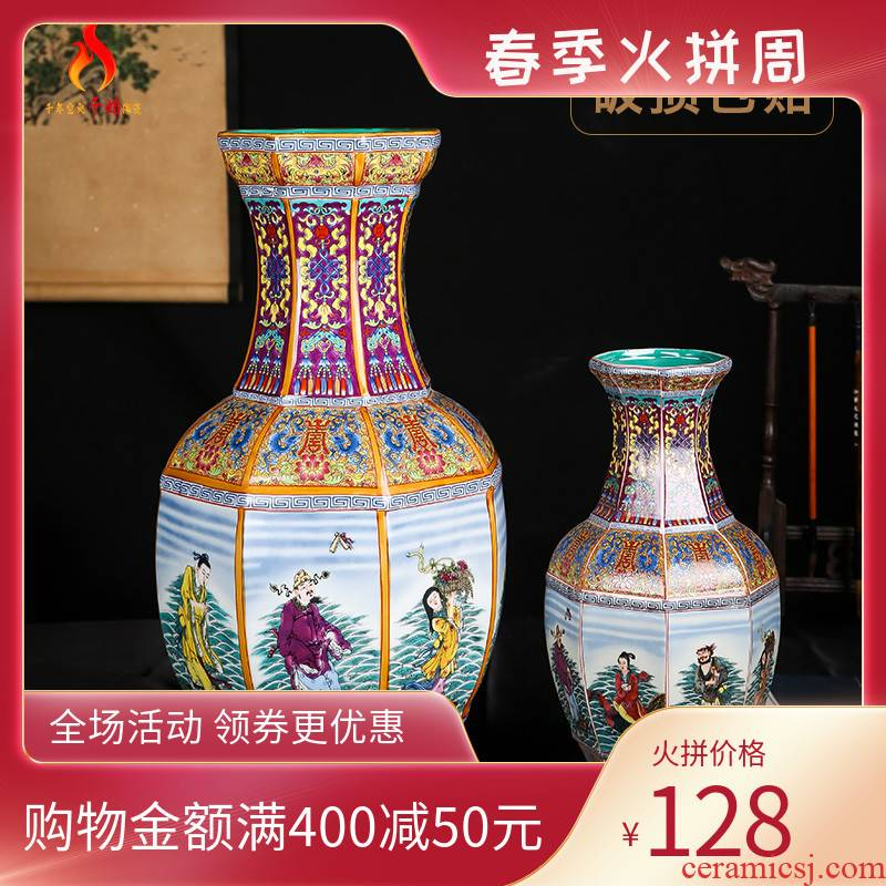 Mesa of jingdezhen ceramics vase colored enamel archaize furnishing articles 8 x 8 square bottle of Chinese style decorates the feng shui