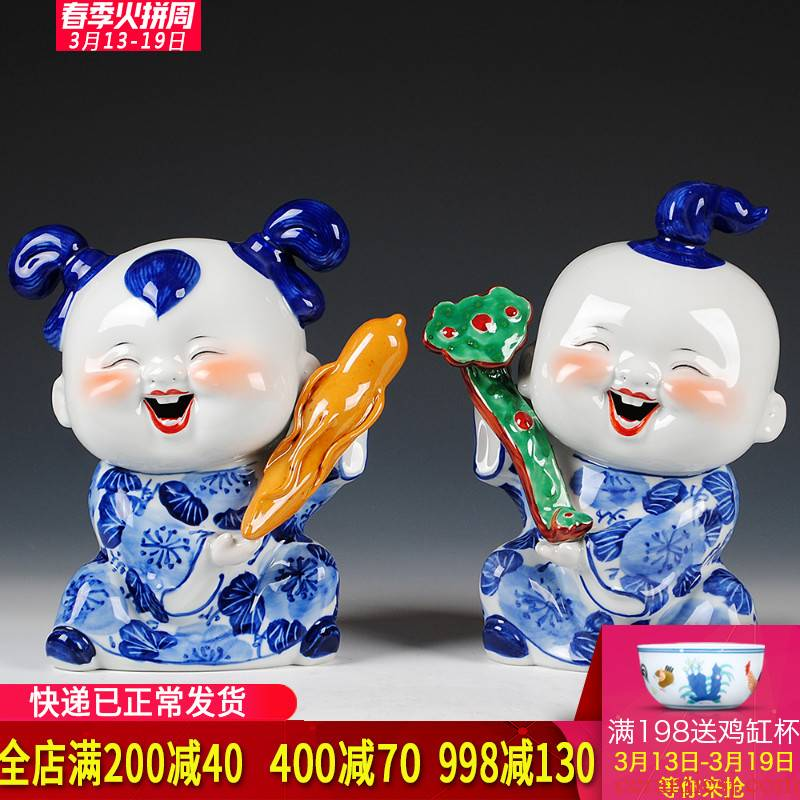 Jingdezhen blue and white porcelain doll sitting room decoration of Chinese style household furnishing articles ceramics handicraft wedding gifts gifts